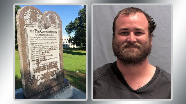 Michael Tate Reed was judged unfit for trial after damaging a second Ten Commandments display. (AP/Pulaski County, Ark.)